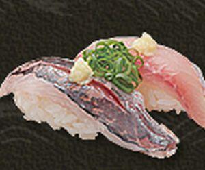 はま寿司ケータイ会員でクーポンGET