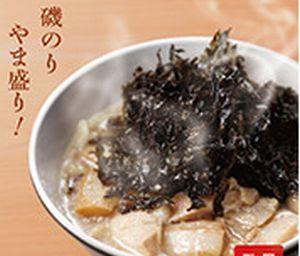 はま寿司のクーポン更新情報