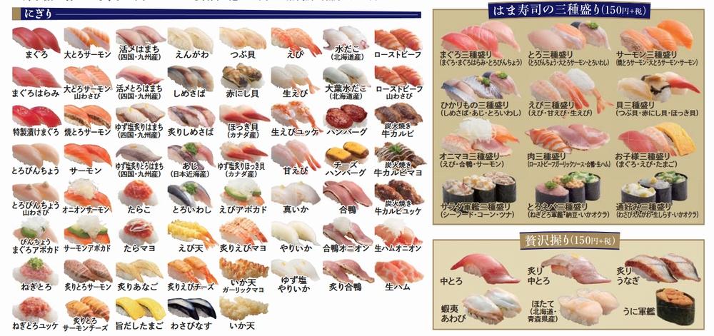 お好みのお寿司の詰め合わせ1