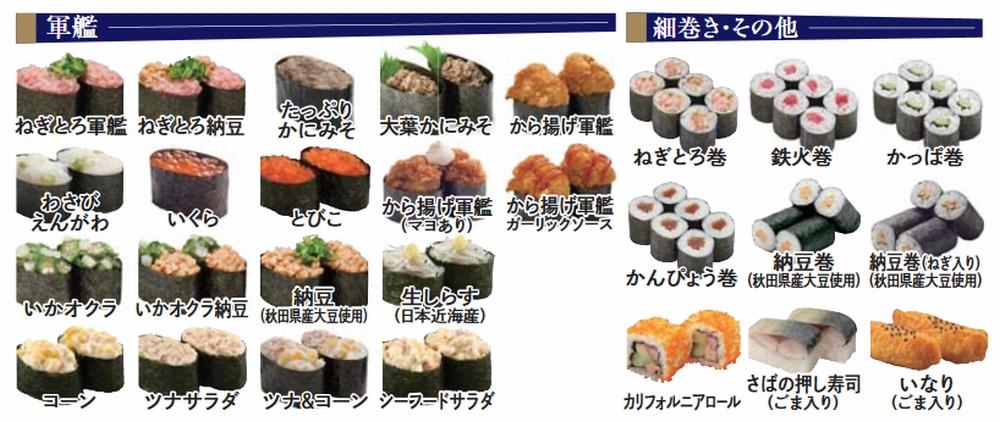 お好みのお寿司の詰め合わせ2