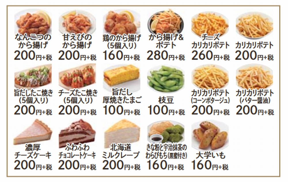 【平日は特価】はま寿司のお持ち帰りメニュー【はま寿司 お ...