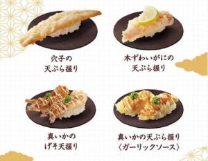 はま寿司の天ぷら握りヒストリー「穴子の天ぷら握り 本ずわいがにの天ぷら握り 真いかのげそ天握り 真いかの天ぷら握り(ガーリックソース)」